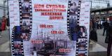 <strong>120-летие Дальневосточной железной дороги и 180-летие Российских железных дорог отметили на железнодорожном вокзале Владивостока 6 октября</strong>