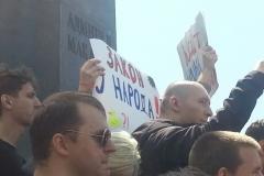 Впоследствии сотрудники полиции задерживали в том числе и тех, у кого были плакаты
