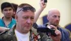 <strong>Видеоблогер Дмитрий Дмитриев</strong>