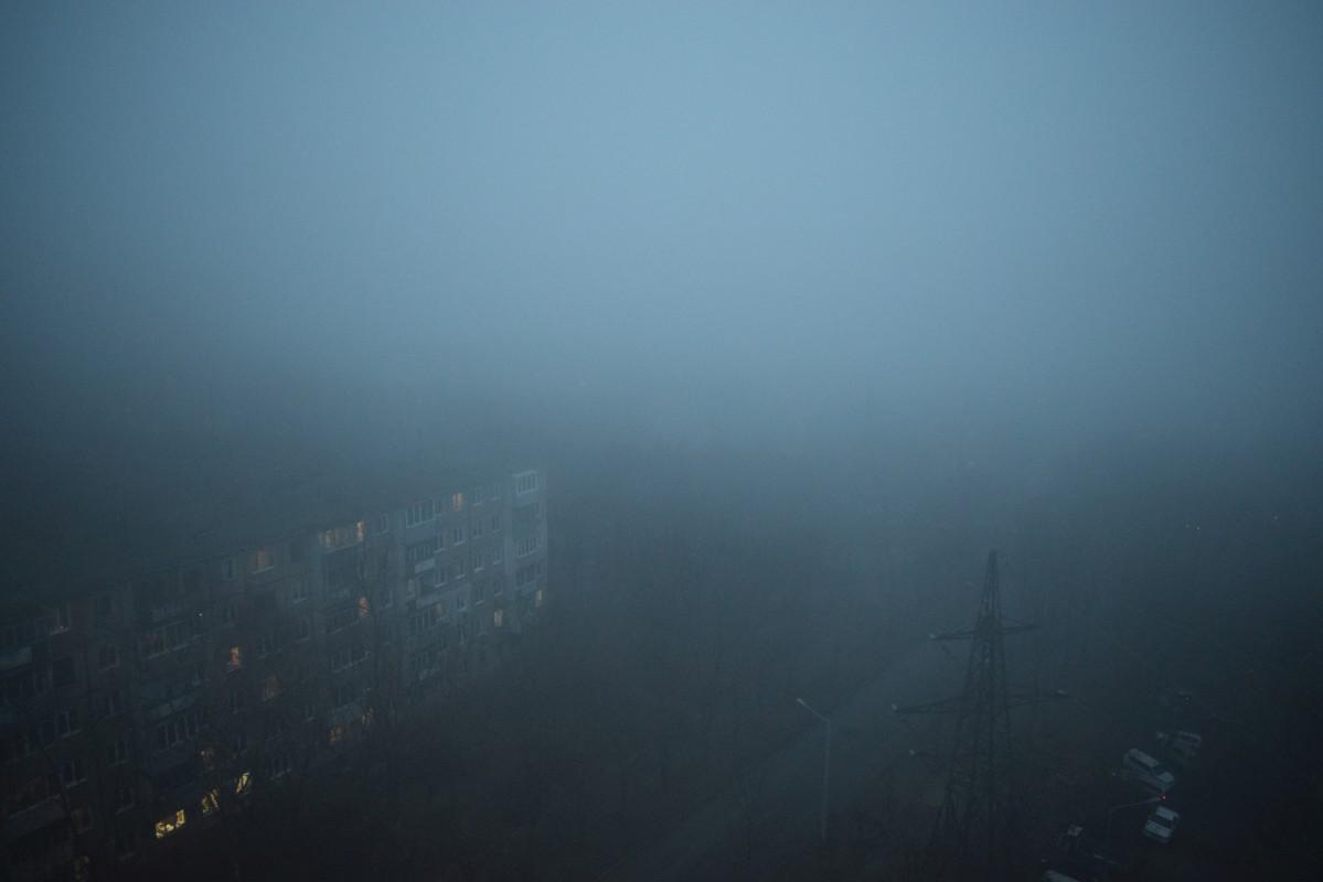 <strong>Удивительно густой туман наблюдали жители краевого центра вечером, 2 апреля</strong>