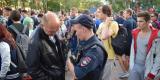 <strong>На митинге присутствовало много полицейских</strong>