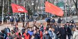 <strong>Митинг был организован Коммунистической партией Российской Федерации</strong>