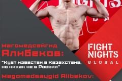 <strong>Фото: пресс-центр международного турнира по смешанным единоборствам (ММА) Fight Nights Global</strong>
