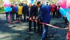 <strong>Фото: пресс-служба администрации Арсеньевского городского округа</strong>