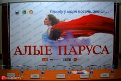 <strong>О премьере спектакля «Алые паруса», которая состоится 30 июня, рассказали на пресс-конференции в Приморском краевом драматическом театре молодежи</strong>