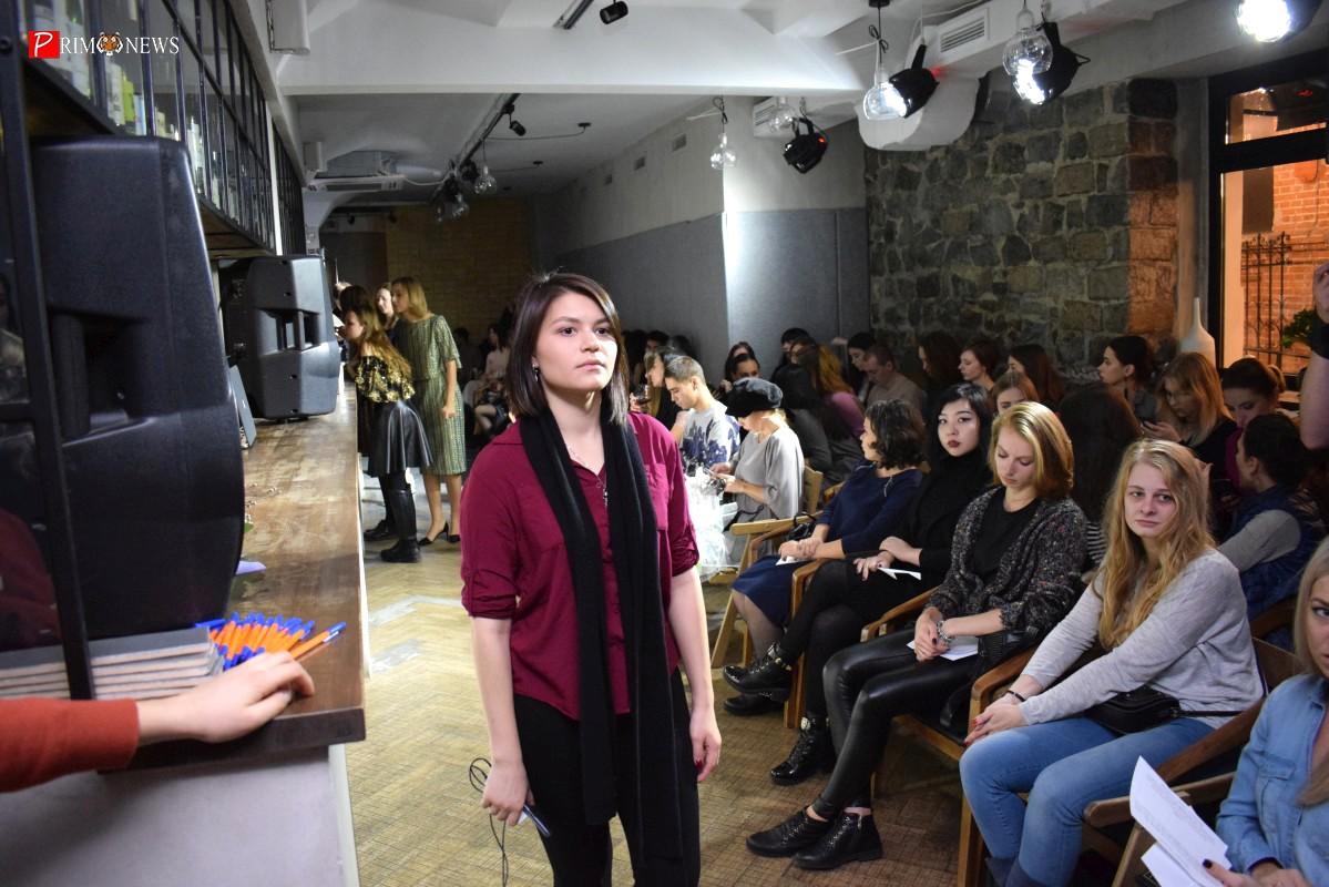 <strong>Презентация новой коллекции одежды приморского бренда MATINA | VALIEVA прошла во владивостокском гастробаре Gusto</strong>