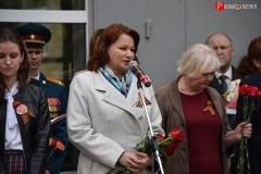 <strong>В мероприятии приняла участие председатель думы города Елена Новицкая</strong>