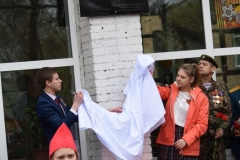 <strong>Дочь героя Александра Маслова учится в шестом классе школы №48 и именно ей сегодня предоставили возможность открыть мемориальную доску</strong>