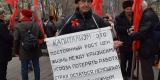 <strong>Горожане взяли с собой плакаты и транспаранты</strong>