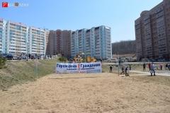 <strong>Во Владивостоке на улице Анны Щетининой прошёл субботник, организованный фондом развития города «Горожанин и гражданин»</strong>