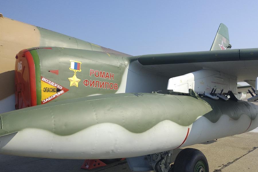 Штурмовик Су-25 назвали именем Героя России майора Романа Филипова