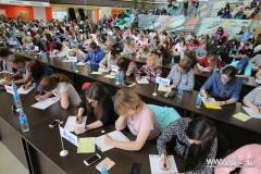 <strong>Во Владивостоке написали Тотальный диктант. Фото: Игорь Богомолов, пресс-служба администрации Владивостока</strong>