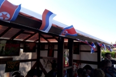 <strong>70-летие основания государства празднуют в КНДР в 2018 году</strong>
