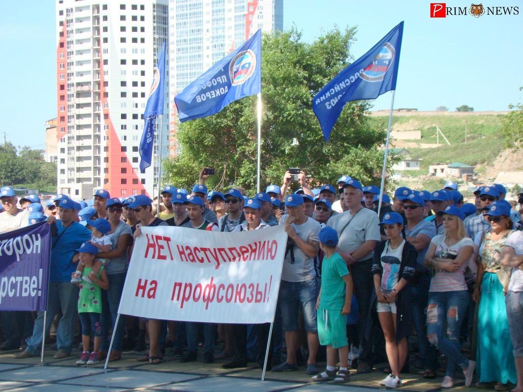 Владивостокские докеры вышли на митинг
