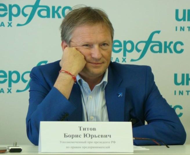 Борис Титов: Приморье — один из «лидеров» в России по налоговой нагрузке на бизнес