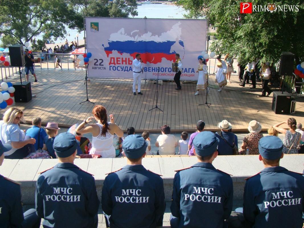 «Триколор»: День Государственного флага отметили во Владивостоке