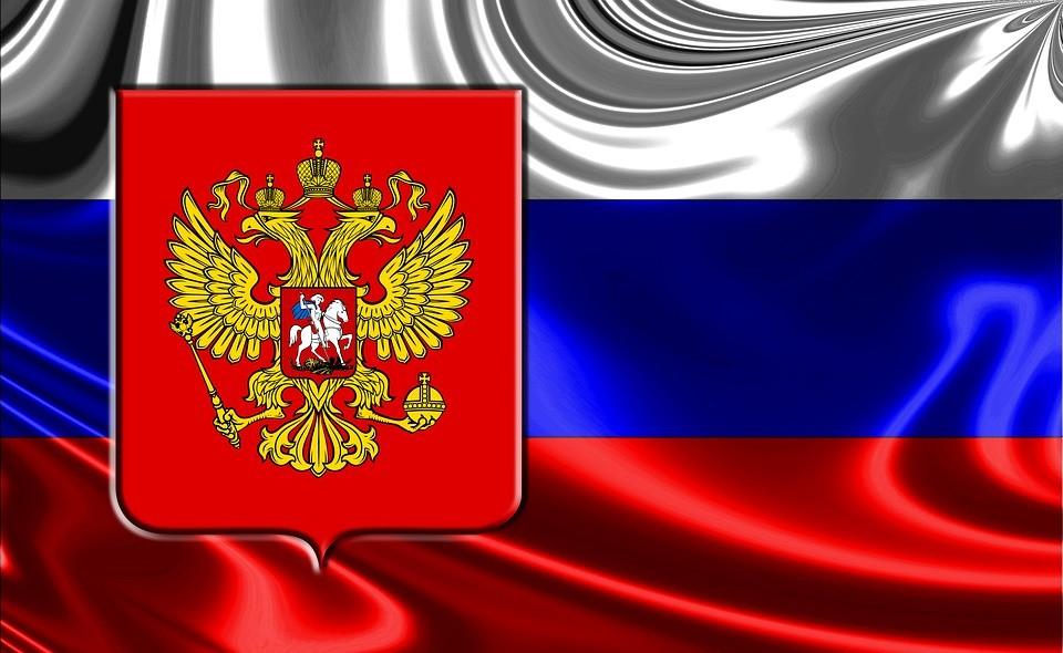 В Приморье проявили неуважение к Государственному гербу России