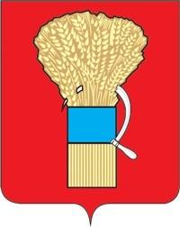 В Приморье пройдёт конкурс «Герб Уссурийска»