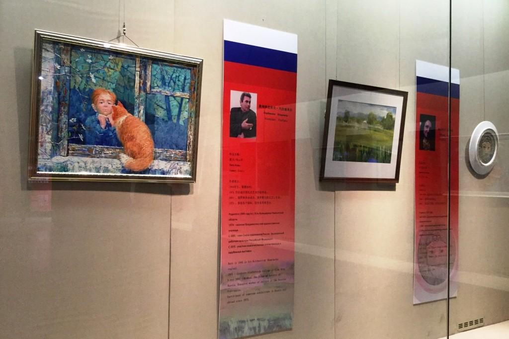 Работы приморских художников представили на международной выставке в Китае