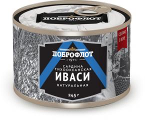 Во Владивосток уже доставили первую партию свежевыловленной рыбы иваси