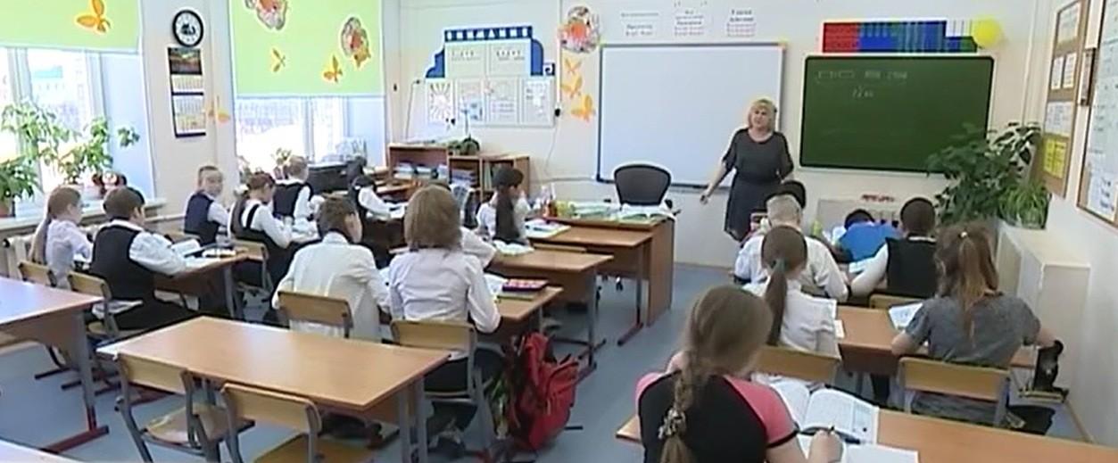 В Приморье завершилась приёмка школ к новому учебному году