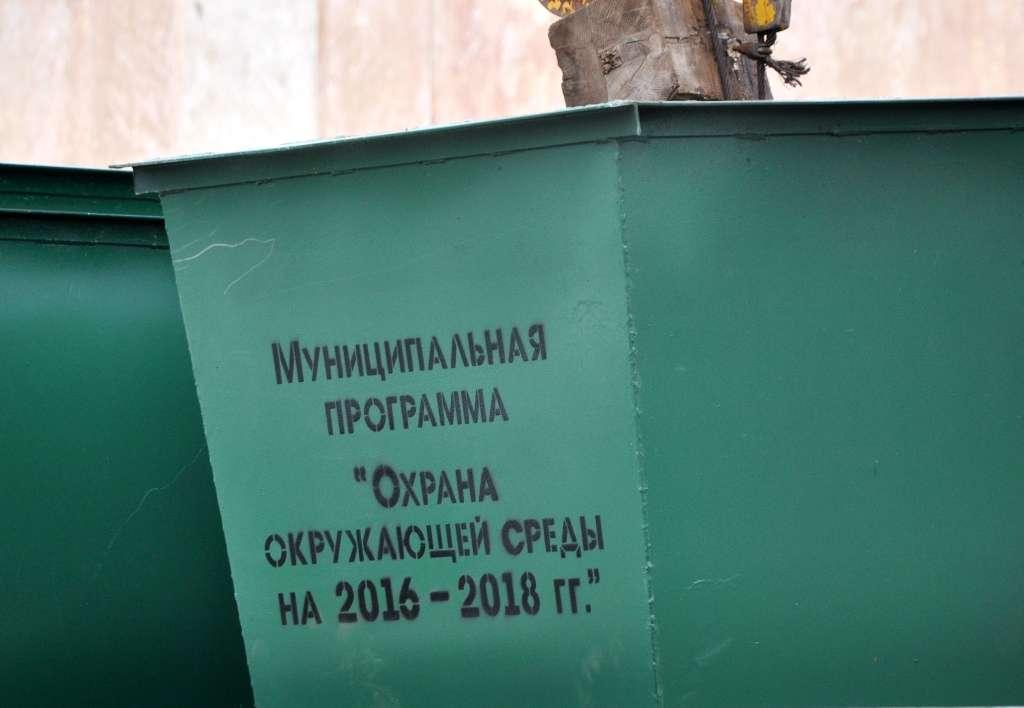 В Уссурийске установят почти 70 новых мусорных контейнеров
