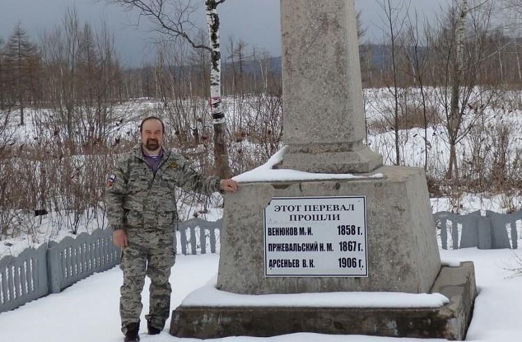 В Приморье — новый руководитель департамента охотнадзора