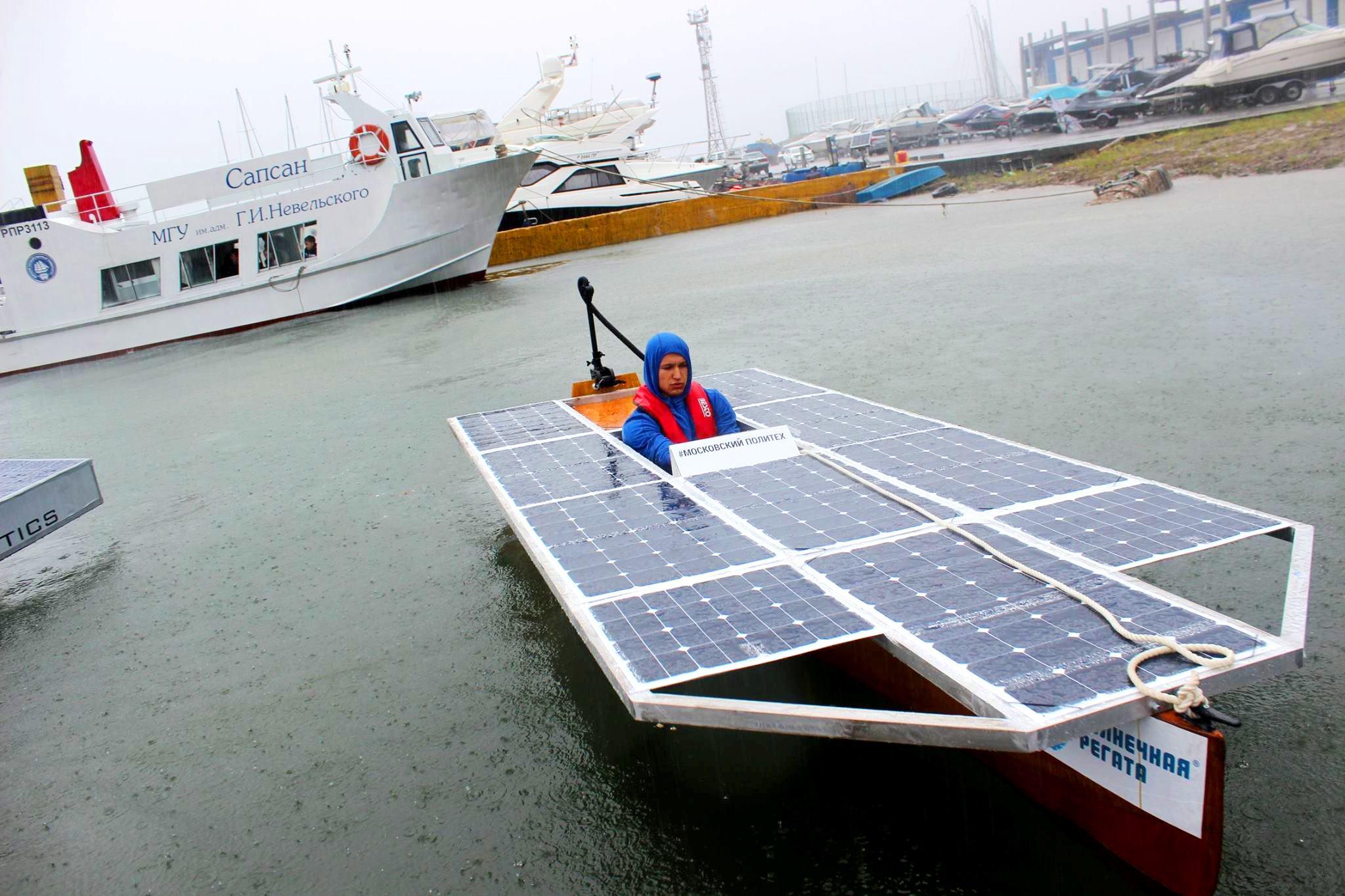 «Солнечная регата» стартовала во Владивостоке