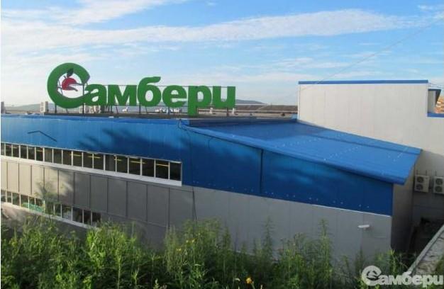 Владивостокцы потребовали от губернатора Приморья сохранить гипермаркет «Самбери» на Эгершельде