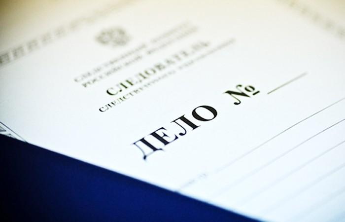 В Приморье возбуждено уголовное дело по факту нарушения прав малоимущих граждан при получении жилья