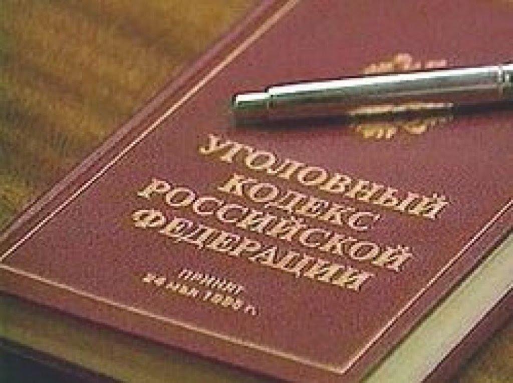 В Приморье директора ООО обвинили в хищении имущества на сумму 91 млн рублей