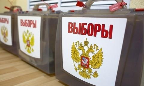 Избирательная комиссия Приморья обновила состав