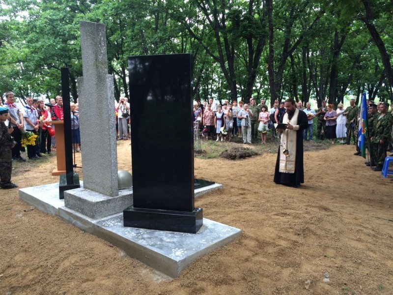 В Приморье открыли памятные плиты с именами бойцов и командиров, погибших во время «Августовской бури» 1945 года