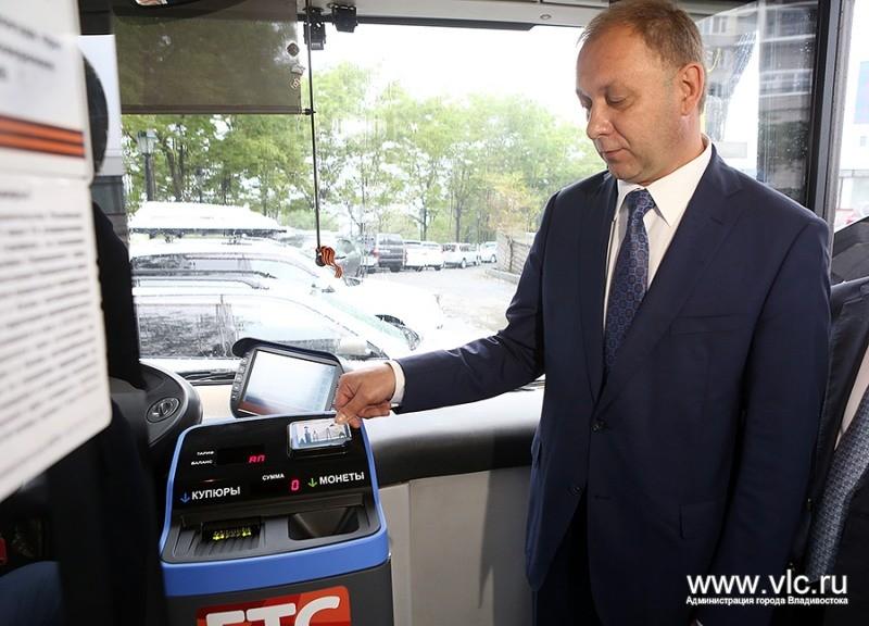 Во Владивостоке продолжилось внедрение новой системы оплаты проезда в автобусе