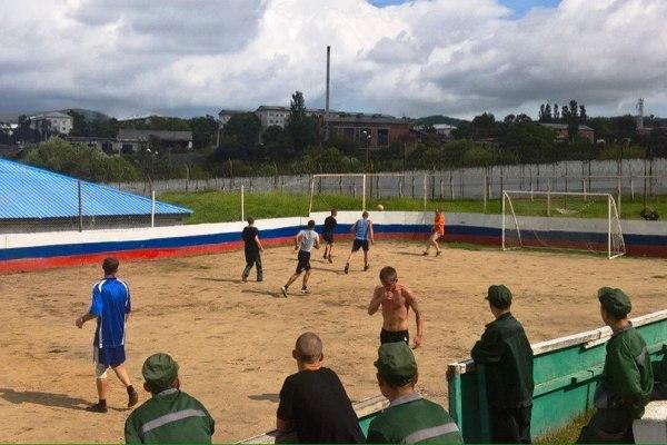 В воспитательной колонии Находки прошёл очередной футбольный матч