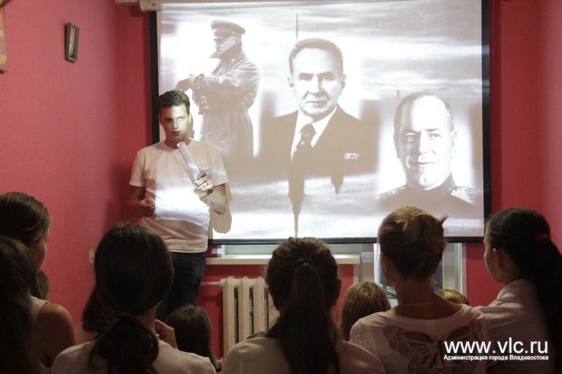 Жертв блокады Ленинграда вспомнили во Владивостоке