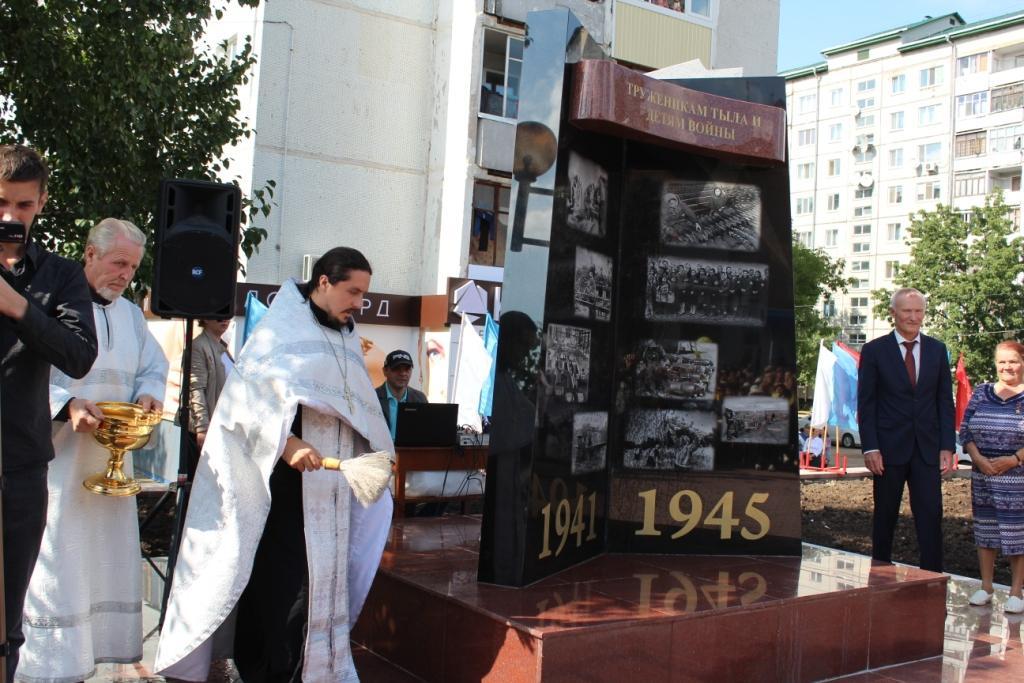 Памятник труженикам тыла и детям войны открылся в Артеме
