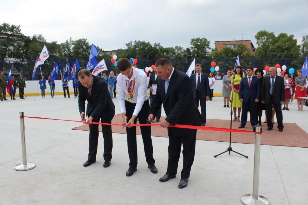 Многофункциональная спортивная площадка появилась в Арсеньеве
