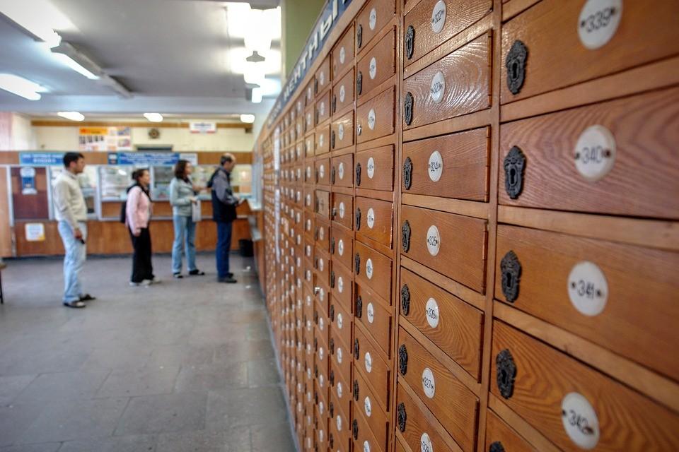 В Артёме открылся новый почтамт