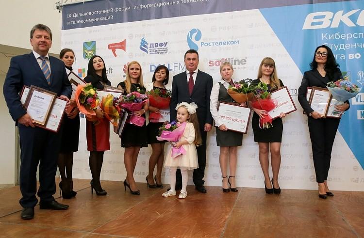 Губернатор Приморья Владимир Миклушевский наградил лучших сотрудников муниципальных МФЦ
