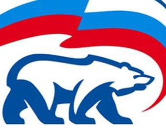 «Единая Россия» в Приморье определилась с кандидатурой на должность председателя Законодательного Собрания