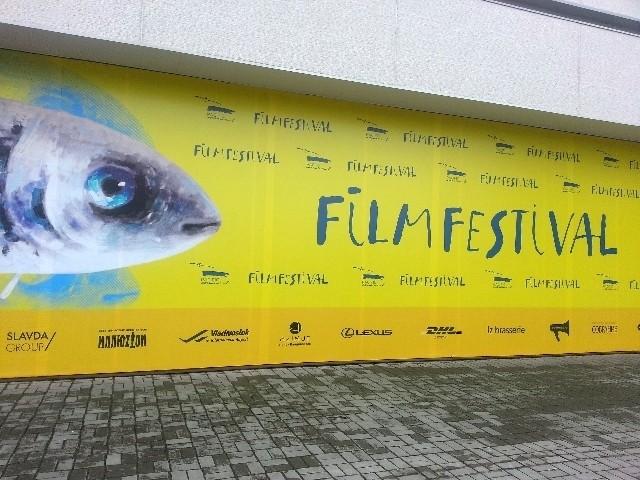 Кинофестиваль «Меридианы Тихого» в 2018 году пройдёт с 12 по 18 сентября
