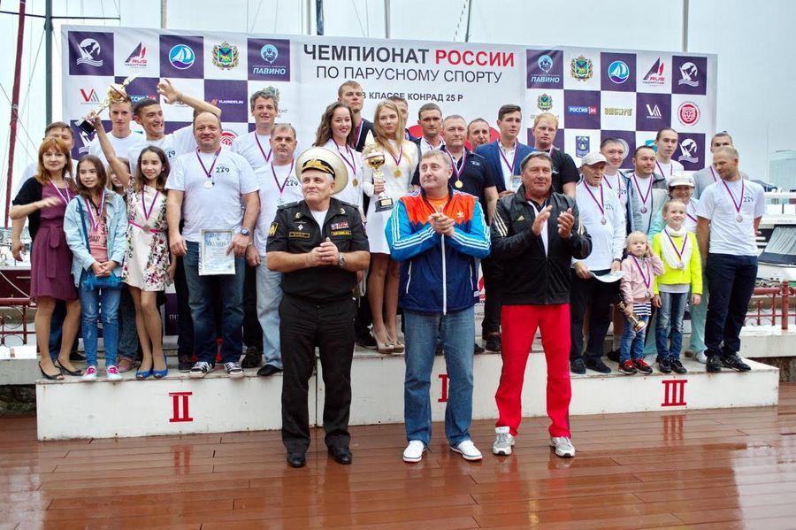 Подведены итоги 29-й регаты «Кубок залива Петра Великого-2016»