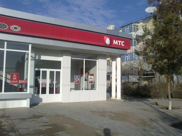 Новым директором филиала МТС в Приморье стала Евгения Сысоева