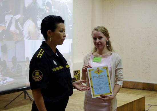 Военные психологи собрались во Владивостоке