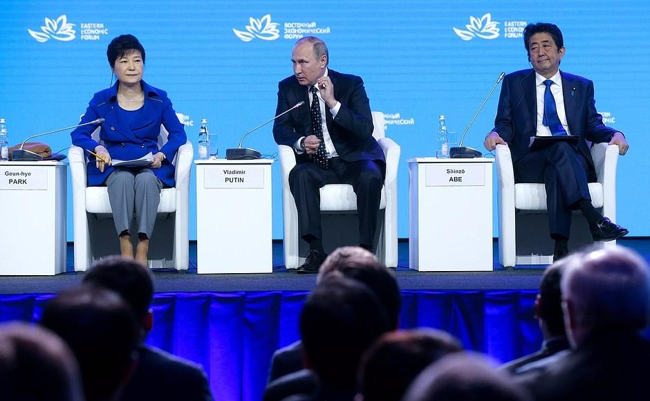 Участниками пленарного заседания ВЭФ-2018 станут главы пяти государств