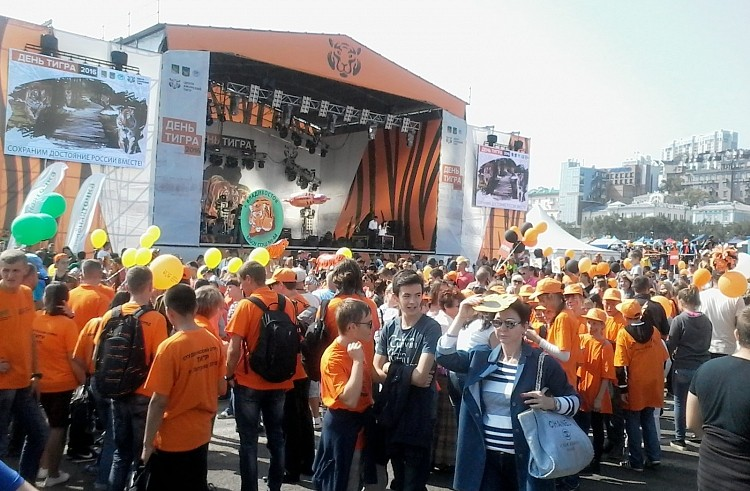 Участниками «тигриного» шествия во Владивостоке стали почти 20 тысяч человек