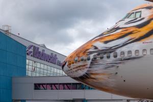 Во Владивосток прибыл «тигролёт»
