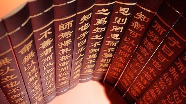 ЕГЭ по китайскому языку можно будет сдать в 2019 году — мэрия Владивостока