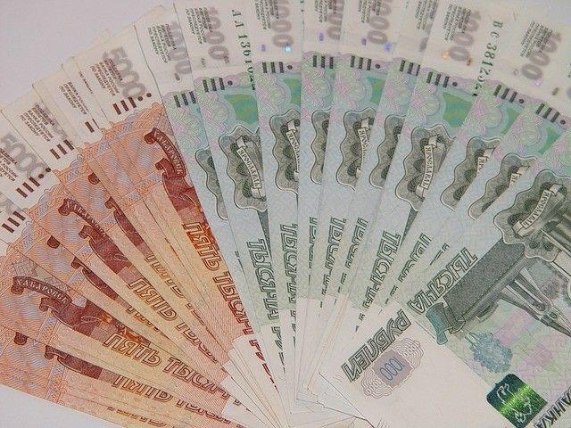 Сотрудники ФСБ во Владивостоке пресекли действия мошенника